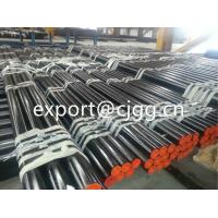 Buy cheap Din 1629 ST52 / Q345 Hot Rolled Pipe Thin Wall Steel Tubing Non - Alloy from Wholesalers