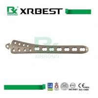 Buy cheap Trauma Distal Tibia Locking Plate , CE Orthopedic Instruments And Implants product