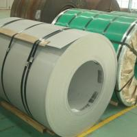 Buy cheap 310s CR finish stainless steel sheet coil with paper inside product