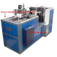 China High Efficiency Automatic Paper Cup Machine , 1.5 Ton Paper Cup Making Machine on sale