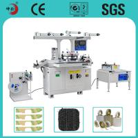 Buy cheap Easy Operation Automatic Die Cutting Machine Touch Panel With Picture Display product