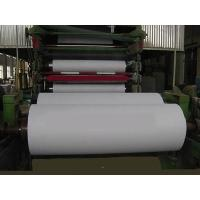 Buy cheap High quality Complete Toilet Paper Making Machine or paper machinery with high quality product