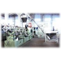 Buy cheap Parallel twin screw extruder product