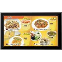 """Buy cheap 19"""" Wall-Mounted LCD Ad Player product"""
