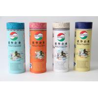 Buy cheap Cylinder Cardboard Paper Cans Packaging with Custom Logo Printing product