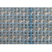 Buy cheap Blue Color Paper Machine Clothing 2.5 Layer Forming Fabric For NewsPaper product