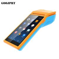 Buy cheap POS Terminal PDA With Wireless Bluetooth& Wifi Android System with Thermal Printer Built-in and Barcode Scanner product