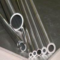 Buy cheap Titanium Pipes from wholesalers