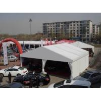 Buy cheap large party tent|large tent|large tent for sale|large canopy tent | small party tent | large wedding tent product