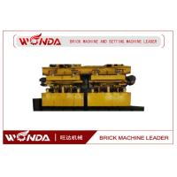 Buy cheap Electric Motor Automatic Brick Stacking Machine With Exclusive Wheel Gear product