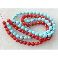 Buy cheap Magnetic bead product