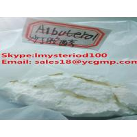 Buy cheap Natural Healthy Weight Loss Steroids Albuterol Sulfate Powder for Men Muscle Gaining 51022-70-9 product