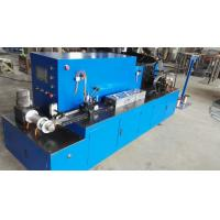 Buy cheap TOP GRADE FULLY AUTOMATIC COIL NAILS MANUFACTURING MACHINE DURABLE SERVICE -HELP YOU IMPROVE CAPACITY product
