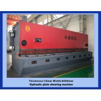Buy cheap Plate shearing machine QC11X-20X2500, reliable quality for steel tower product