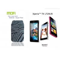 Buy cheap Personalized Protective Mofi Sony Mobile Phone Pouches Accessories With Super Fiber product