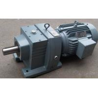 Buy cheap R Series helical gear hard tooth surface electric motor speed reducer product