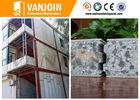 CE Approved Exterior Lightweight Sandwich Panels For Holiday Apartment