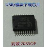 Buy cheap Download chip, USB chip, Flash chip product