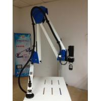Buy cheap Articulated Arm Electric Tapping Machine For Hard & Soft Material product