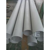 Buy cheap Tp304 TP304L Seamless Steel Stainless Pipe ASTM A312 ASTM A213 product