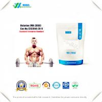 Buy cheap Sarms Powder Ostarine (Mk-2866)  CAS 1202044-20-9  pro-hormone powder   for  muscle growth product