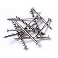 Buy cheap q195/q235 all sizes common nail iron nail factory common nail with low price product