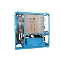 Buy cheap Watertight Hydraulic Sliding A60 Fire Door from Wholesalers
