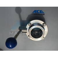 Buy cheap Food Class Butterfly Valve Manufacturer in China (ACE-DF-5D) product