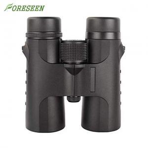 China Black Handwheel Focusing Compact Waterproof Binoculars For Bird Watching on sale