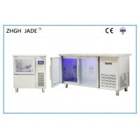 Buy cheap Solid Door Blue Light Inside Refrigerator Faster Temperature Recovery product