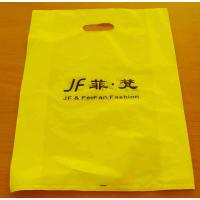 custom t shirt packaging bags 98043201