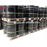 China FEISPARTIC F420 Aspartic Ester Resin-Pot life 35min = NH1420 on sale