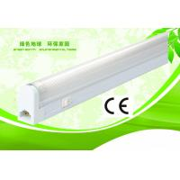 China High efficiency T5 fluorescent lighting fixture made in china on sale