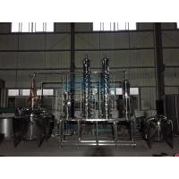 Buy cheap Distiller Alcohol Distiller Distill Gin Distillation Unit Bubble Cap Column product