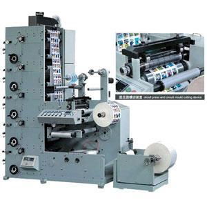 Buy cheap Simple Plastic Bag Printing Machine product