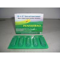 Buy cheap Water Soluble Organic Fertilizer-penshibao (Broad Spectrum ) product