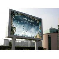 Buy cheap P10.6 SMD3535 LED Outdoor Advertising LED Billboard Large Waterproof LED Video Screen product