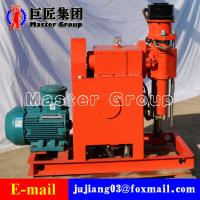 Buy cheap ZLJ650 groutingreinforcement drilling rig machine product