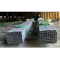 Buy cheap ASTM A312 A269 A213 Stainless Steel Square Tubing , Thick Wall 1 - 12mm product