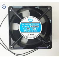 Buy cheap Metal frame 380V ac custom fan for large - scale electronic equipment heat dissipation product