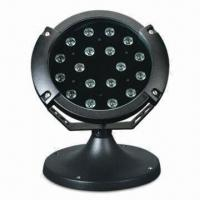 Buy cheap RGB LED Project Light with Tempered Glass Cover Material, Anodizing or Paint Surface Treatment product