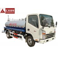 China Water Bowser Water Tank Truck Anticorrosion Rust Protection With JAC Chassis on sale