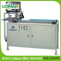 Buy cheap PLHL-500 Cabin Filter Bonding Machine from wholesalers
