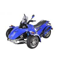 China Tricycle/Trikes/Trike Quad(KD-250MB-2) EEC on sale