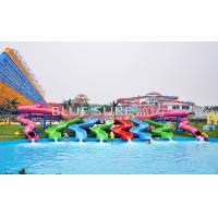 Buy cheap Kids and adults Colorful Water Slides Equipment for Water Park from Wholesalers