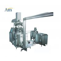 Buy cheap Automatic Vacuum Emulsifying Machine Vacuum Homogenizer For Suppository Products product