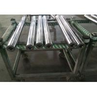 Buy cheap 1000mm - 8000mm Steel Tie Rod High strength For Hydraulic Machine product