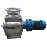 Buy cheap Air Valve Industrial Discharge the Materials Tool Heavy Duty Rotary Airlock product
