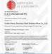 HUNAN SENTO Stainless Steel Sanitary Ware Co.,Ltd Certifications