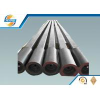 Buy cheap API Square drill pipe for oilfield using , Oil Drilling Tools from Wholesalers